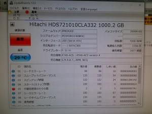 IMG00037