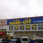 千葉県のハードオフを回りました。その2