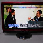 一体型PCで利益を一万円以上出す。その2